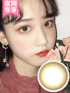 [官网专享]大美目同心锁Heart lock系列年抛