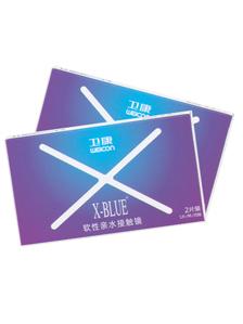 卫康X-blue月抛2片装