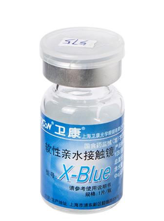 卫康X-BLUE年戴型